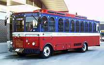 Downtown Decatur Trolley